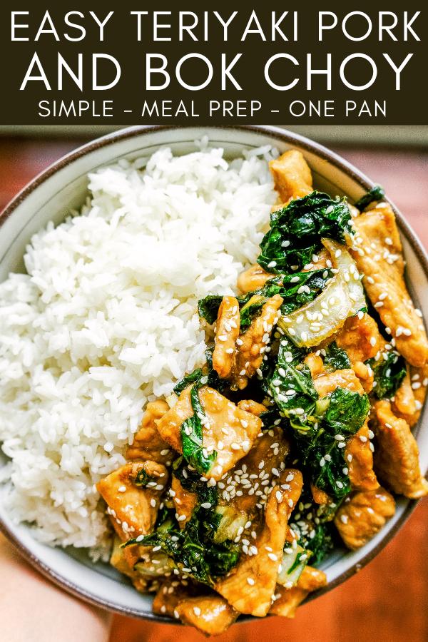 Image for pinning teriyaki pork and bok choy recipe on pinterest